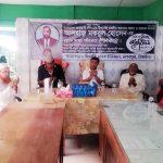 নাগরপুরে সাবেক এমপি হাজী মকবুলের শোক সভা অনুষ্ঠিত