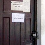 টাঙ্গাইলে সরকারি কর্মচারীদের কর্মবিরতি ॥ ভোগান্তিতে সাধারণ মানুষ