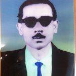 প্রাক্তন শিক্ষক আব্দুর রহমানের ১৪তম মৃত্যু বার্ষিকী