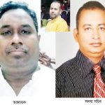 টাঙ্গাইলে 'তানাকা স্মৃতি ফাউন্ডেশনের' আত্মপ্রকাশ