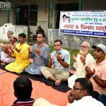 টাঙ্গাইলে যুবদল নেতা টুকুর রোগমুক্তি কামনায় দোয়া মাহফিল