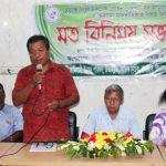 মধুপুরের ১৩টি আদিবাসী গ্রাম 'সংরক্ষিত বন' ঘোষণা বাতিলের দাবি