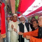 আওয়ামী লীগকে বার বার ক্ষমতায় আনতে হবে :: ড. মির্জা আব্দুল জলিল
